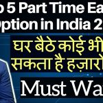 How to Earn Money Online Hindi 2018 | Part Time Jobs India | Top 5 ways to Earn Money Online