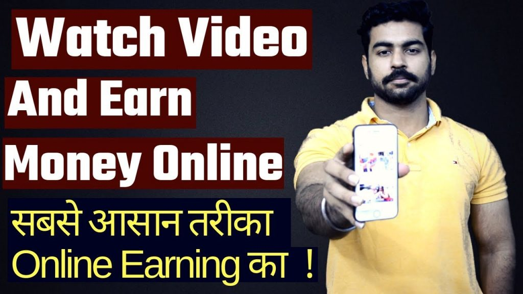 Watch Video and Earn Money Online   Watch Ads and Make Money   Netflix India   Easiest way.