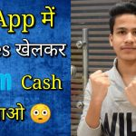 Earn Paytm Cash by Playing Games in 2019 . Make Money Online BigPesa App Review