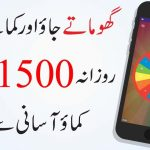 How To earn Money Online In Pakistan Spin And Earn Cash Best Earning App 2018