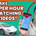 How To Make Make Money Online by Just WATCHING VIDEOS! (2019)