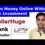 Earn Money Online Without Any Investment | Online Surveys That Pay Cash [Hindi]