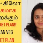 Keto veg diet plan for weight loss in Tamil | Weight loss tips in Tamil